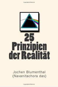 Amazon Print Cover